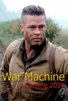 War machine 2016