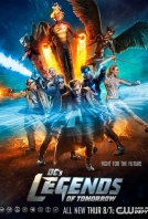 Легенди за утре / Legends of Tomorrow 2016