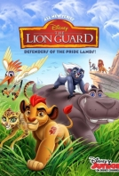 Лъвска стража /The Lion guard 2016