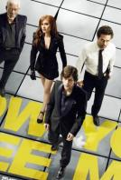 Зрителна измама 3 / Now You See Me 3 2017