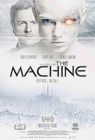 Машината / The Machine